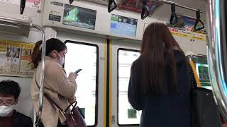 E233系HO20 快速 桜木町行き 相模原~町田