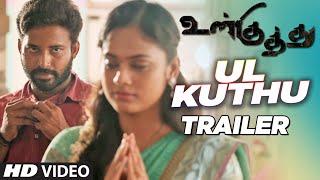 Ul Kuthu Trailer