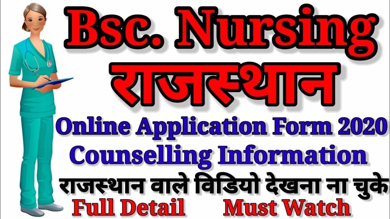 Rajasthan bsc nursing application form 2020|| Rajesthan ...