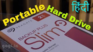 Seagate Backup Plus Slim review - 2TB Portable External Hard Drive