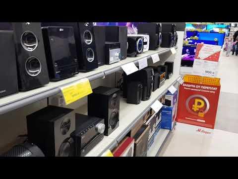 40a3712b0855 Музыкальные центры Panasonic в Симферополе - 224 товара  Выгодные цены.