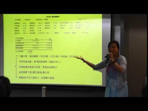 歐美利_創造平凡人的被動式收入_筱慧老師分享10 thumbnail