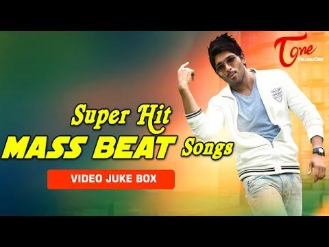 All time Super Hit Mass Beat telugu Songs | Video JukeBox