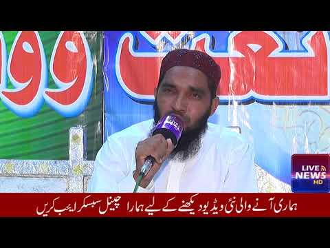 Jafar Zia By Live News HD