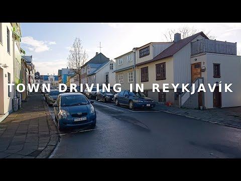 アイスランド 首都レイキャヴィークの可愛い街並み初めての海外車旅
