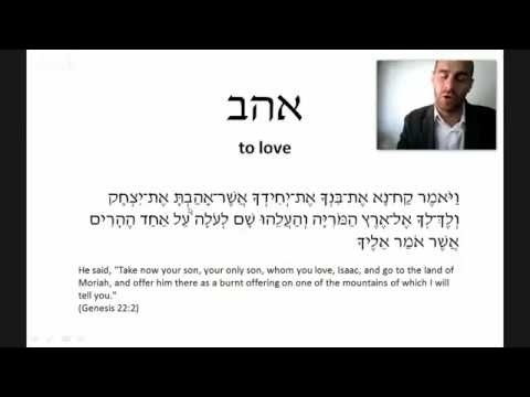 What is love? ✡ Hebrew Sketches 4