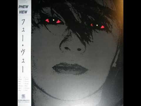 Phew - View (FULL ALBUM)