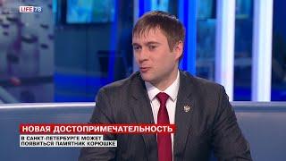 В Санкт-Петербурге может появиться памятник корюшке