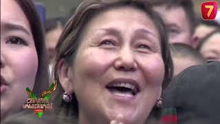 """Нағима Есқалиева - """"Іңкәрім"""". Сәлем, Ұлы дала! (Нагима Ескалиева - Инкарим)"""