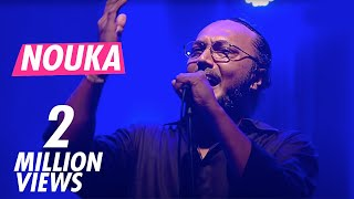 vuclip NOUKA  - PANTHA KANAI & TASHFEE with TAPOSH : WIND OF CHANGE [ PRE-SEASON ] at GAAN BANGLA TV