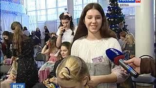 Вести. Киров (Россия-24) 17.12.2018(ГТРК Вятка)