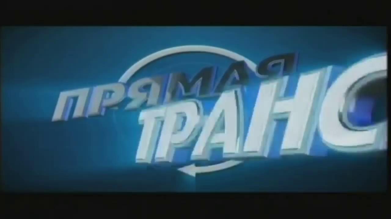 Прямая трансляция пуска РКН Союз ФГ с ТПК Союз МС