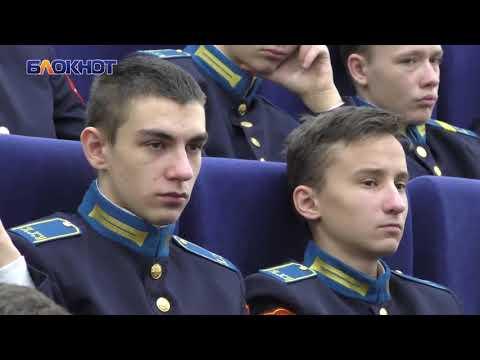 100 лет на страже безопасности страны УФСБ