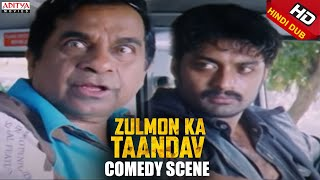 Brahmanandam And Kalyan Ram Comedy Scene In Zulmon Ka Taandav Hindi Movie