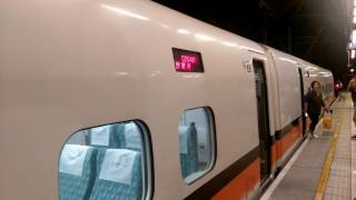 [台灣高鐵] 北上最後列車廣播 @高鐵台中站