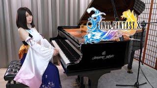Final Fantasy X「Suteki Da Ne / Yuna's Theme」Ru's Piano Cover [Sheet Music]