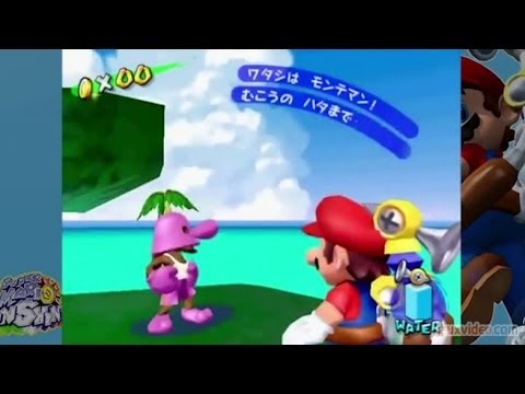 Speed Game - Super Mario Sunshine - Tool Assisted Speedrun en moins d'une heure dix !