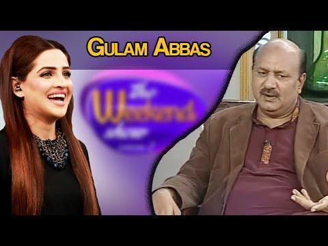 The Weekend Show - Gulam Abbas  - 2 December 2017   ATV