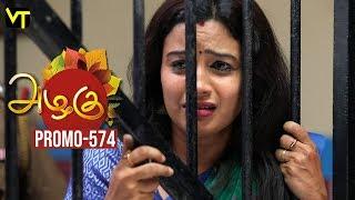 Azhagu - Tamil Serial Promo | அழகு | Episode 574 | Sun TV Serials | 10 Oct 2019 | Revathy