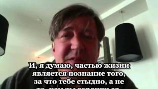 Proud2Be Video (Stephen Fry) rus sub