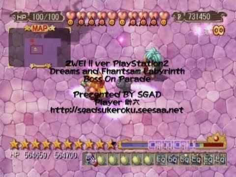 Zwei!! (J) - Download ISO ROM (PS2) | EmuGun Com