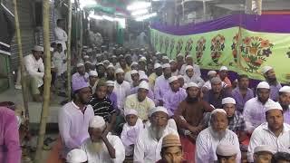 আলহাজ্ব হযরত মাওলানা  মোসলেম উদ্দীন । bangla waz new 2017