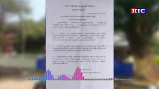 Radio Karen: Demands Made for the Release of Social Worker in Mone Tsp Arrested by Military Council