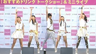 男女5人組ダンス&ボーカルグループ・Dream5が1日、イトーヨーカドー葛...
