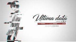 David GAERIS - Ultima data lll (feat. Claudiu Roman&ampUtze) VIDEO