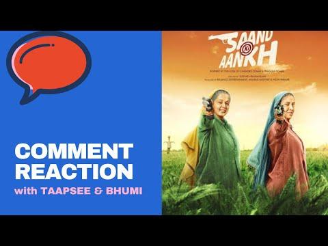 Taapsee & Bhumi's ZABARDAST reply to trailer comments | SAAND KI AANKH | Mirchi Prerna Mp3