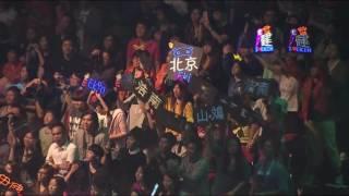 神啊! 救救我吧 陳小春 Jordan Chan 歲月友情演唱會 Young & Dangerous 2013 concert