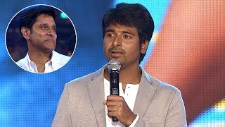 Sivakarthikeyan Shares His Emotional Journey Into The Industry