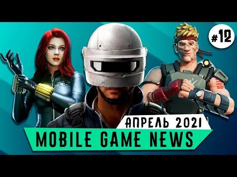 Mobile Game News #12 PUBG: New State, Undawn, Marvel Future Revolution, Just Cause: Mobile
