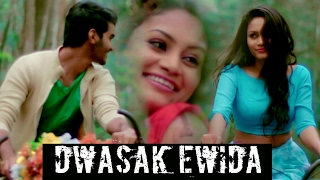 Dawasak Ewida | Sajeewa Dissanayake | The Official Music Video | Sinhala 2017 Thumbnail