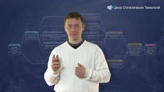 видео Инструмент для анализа корневых причин: «5 Почему» (5 Why's)