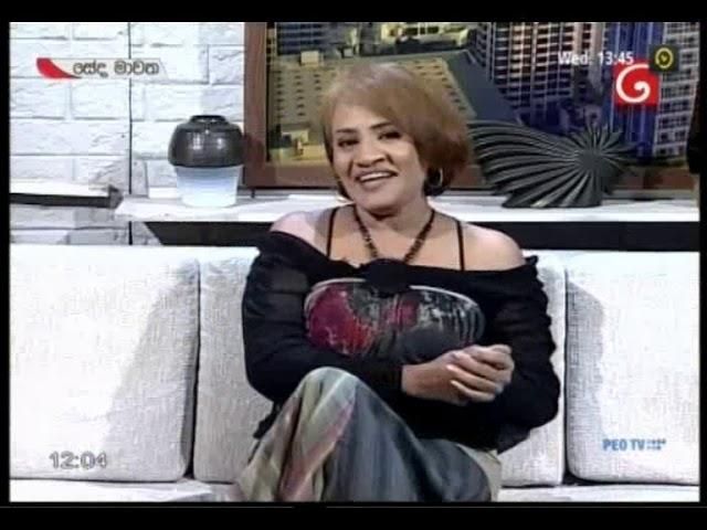 Ovi Cod Rose Green Coffee Beanwith Shehana Perera Tv Derana