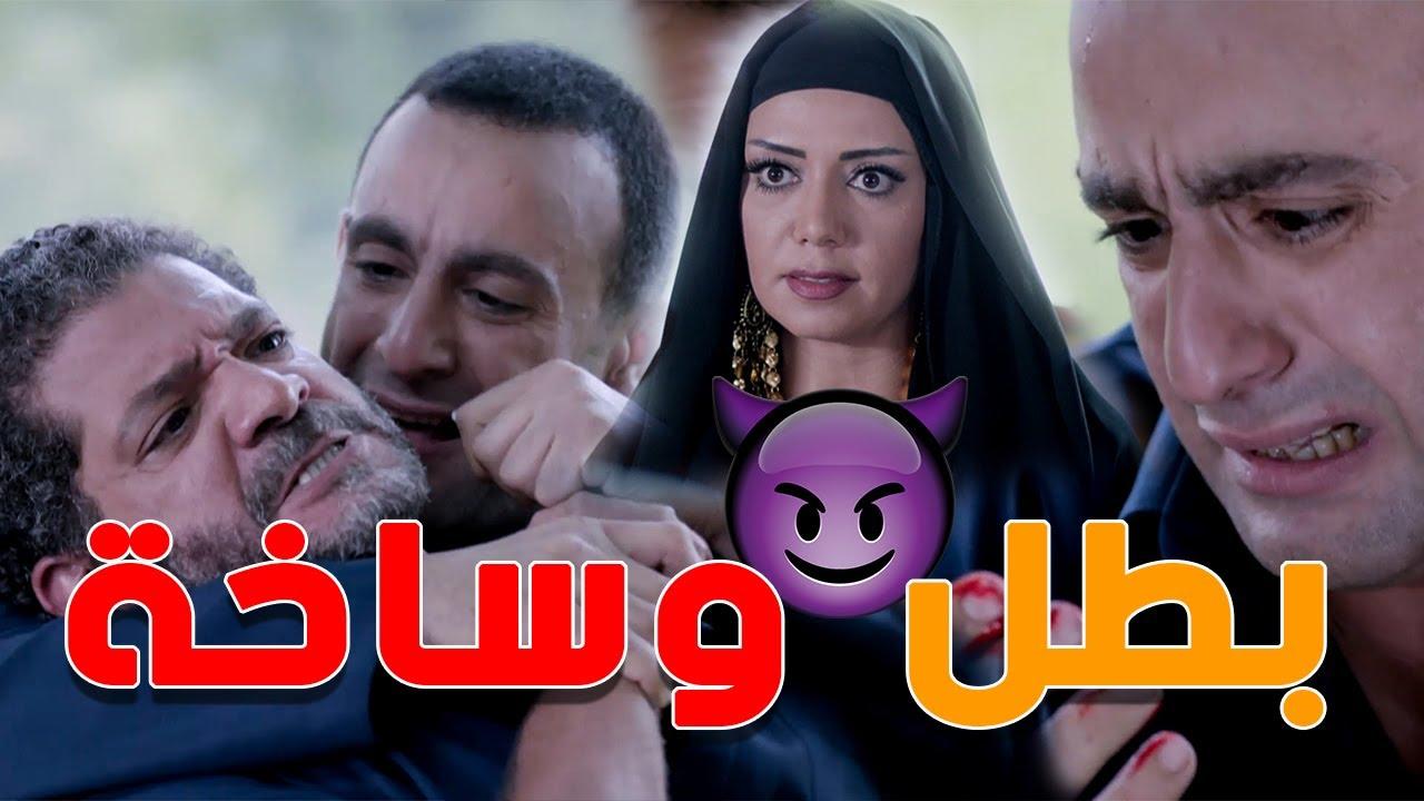 شوف احمد السقا هرب ازاي من انتقام رانيا يوسف