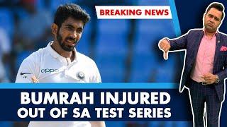 Breaking News: BUMRAH injured; OUT of SA TEST series   #AakashVani   Cricket News
