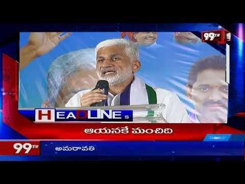 99TV Top Headlines 4 PM News | 27-06-2019 | 99TV Telugu