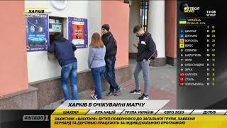 видео «Матч ТВ» проиграл в суде Sports.ru