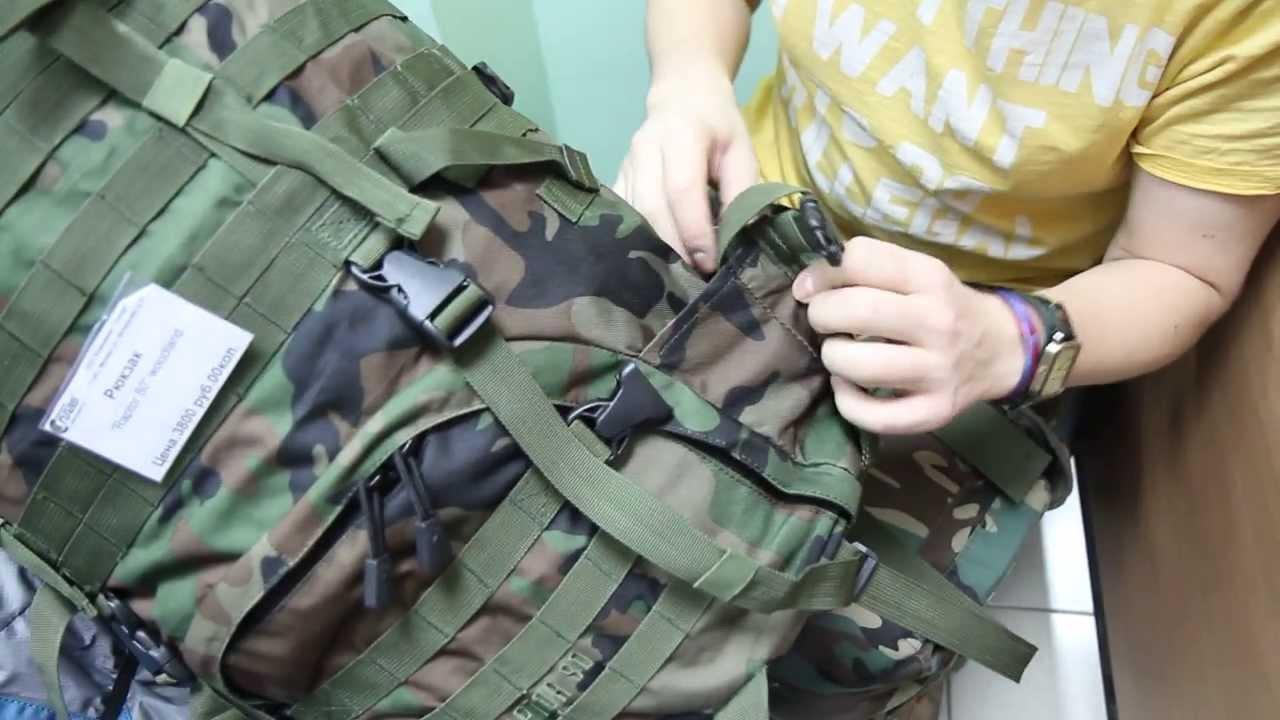 Spiegelburg Школьный рюкзак Prinzessin Lillifee Flex Style с .