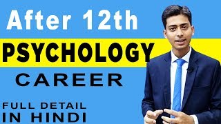 PSYCHOLOGY Career After 12th in India  | #46 | CREATE YOUR IDENTITY