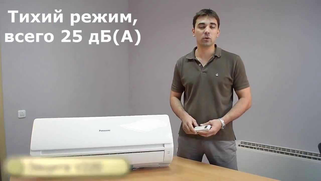 кондиционеры lg plasma plus s09lhp инструкция