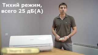 Видео обзор кондиционера Panasonic CS YW9MKD