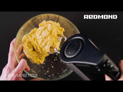 Миксер Redmond RHM-M2103