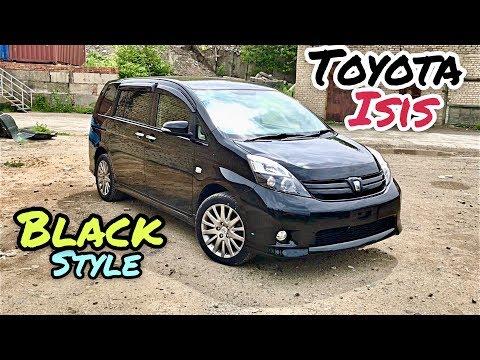 Обзор Toyota Isis Platana 4wd! Автоподбор с Авторынка