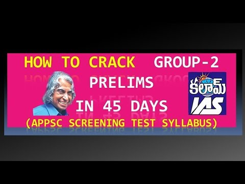 APPSC Group -2  Screening Test Free Demo /How to Crack in 45 Days.?