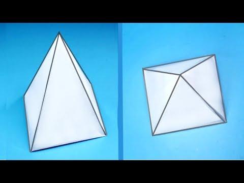 Как сделать ЧЕТЫРЕХУГОЛЬНУЮ ПИРАМИДУ из бумаги? ||| Геометрические фигуры своими руками