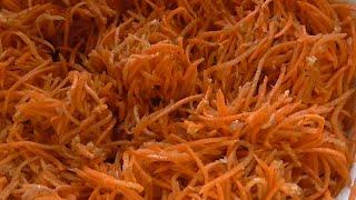 Корейская морковка . Рецепт морковки по- корейски домашнего приготовления(Корейскую морковку приготовить в домашних условиях очень легко и просто Как приготовить корейскую морковк..., 2016-01-05T11:18:09.000Z)