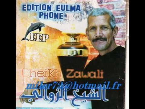CHEIKH MP3 TÉLÉCHARGER ZAWALI 2011